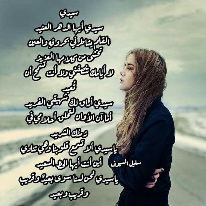 Pin By Ghada Elsayed On كلمات لها معني الجزء الثاني Sunglasses Women Rayban Wayfarer Square Sunglass