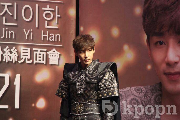 2014-12-21 Fanmeeting in Taiwan | Kim Ji Han (Jin Yi Han)