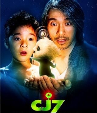 A poor Chinese laborer learns important lessons after his son gets a strange new toy.     #Movie #CJ7 #CheungGong7Hou #Comedy #Family #SciFi #StephenChow #JiaoXu #YuqiZhang #ConstructionWorker #VeryPoor #TheOnlyChild #FathersLove #PrivateSchool #SchoolTeacher #Crush #Bully #Orb #AlienCreature #Toy  #ImportantLessons #HarshReality #MovieGoers #MovieGeek #WorthToWatch #Entertaining #TissueBoxNearby #HongKong #China #2008Movie