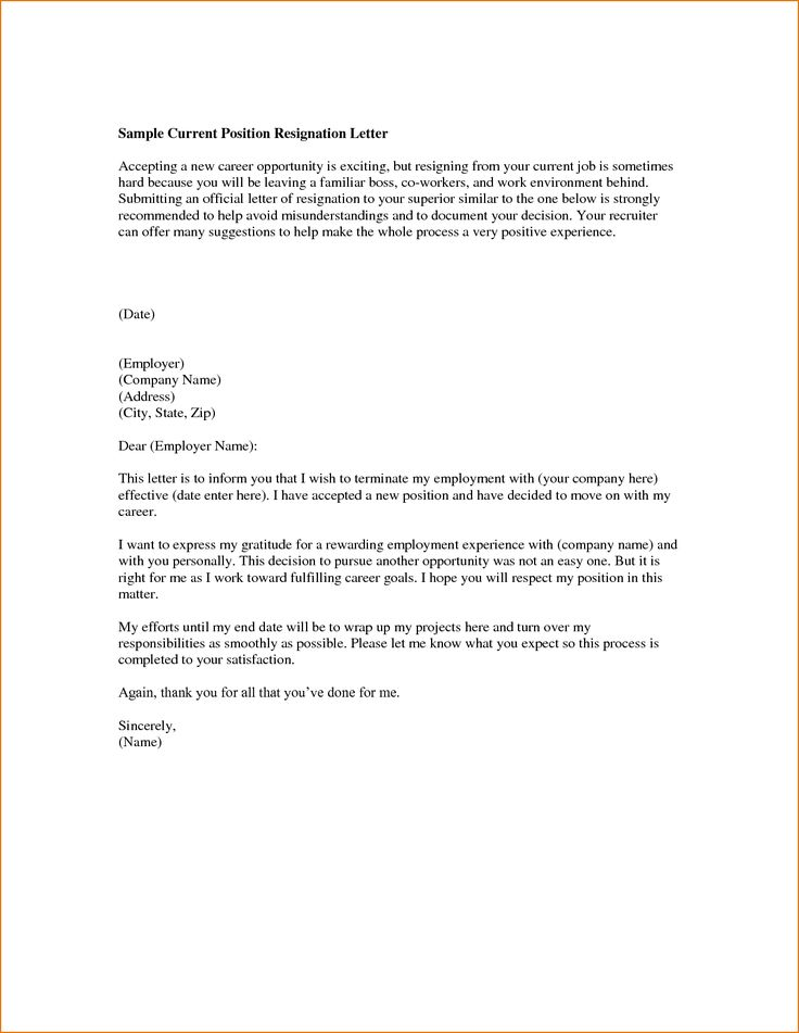 Employment application rejection letters Letters organized by - employment rejection letter