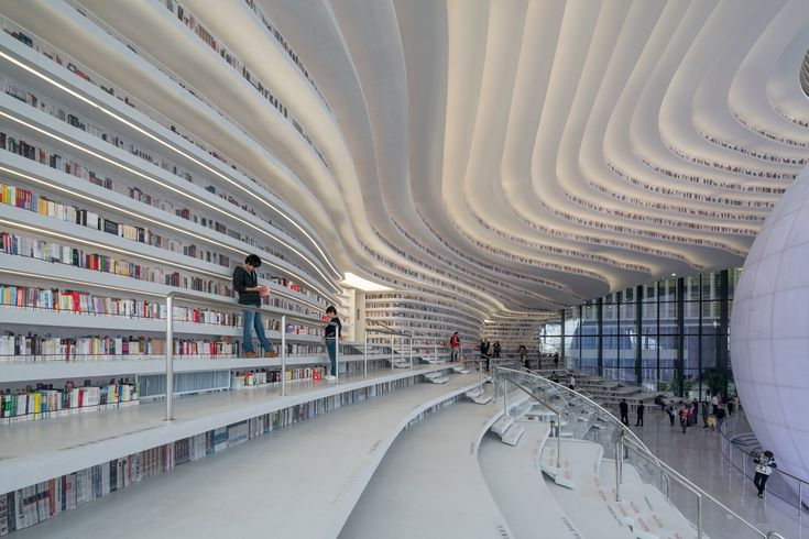 A library in the shape of a giant eye with a glowing pupil at its centre has been completed by Dutch firm MVRDV as part of a new cultural centre in China.