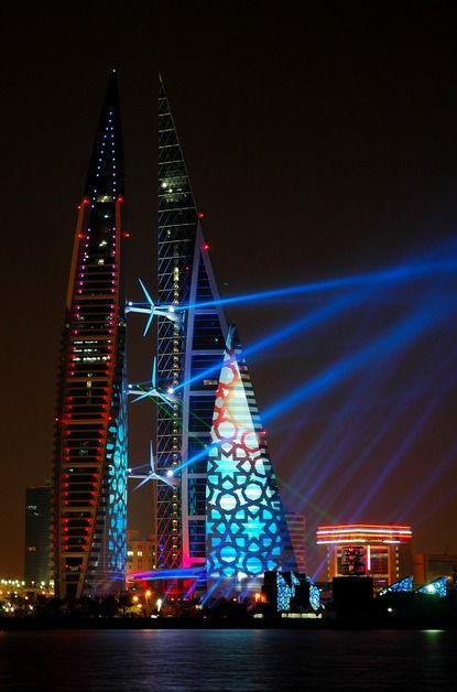 Bahrain World Trade Centre, Manama
