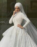 2016 Мусульманские Свадебные Платья с Длинными Рукавами Аппликация Высокая Шея Арабский Хиджаб Свадебное Платье Кружева Бальное платье Сказал Mhamad Дизайнер
