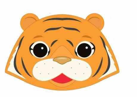 maska-tiger