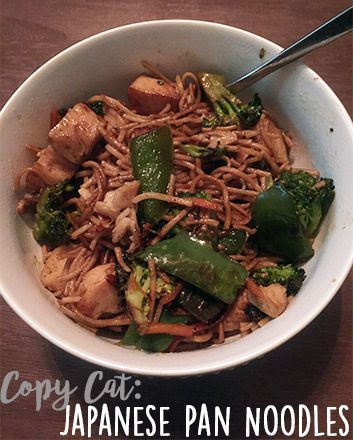 Copy Cat: Japanese Pan Noodles | Noodles and Company