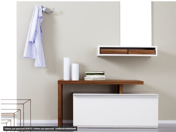entrance hall furniture. Contemporary Wall Unit For Entrance Hall SENTO : Nr. Furniture