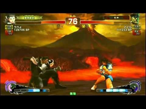 Super Street Fighter 4 AE 2012 - Uryo (Sakura) vs Dogura (Bison) - SBO 2012 Special Qualifier (Grand Finals) #SSF4