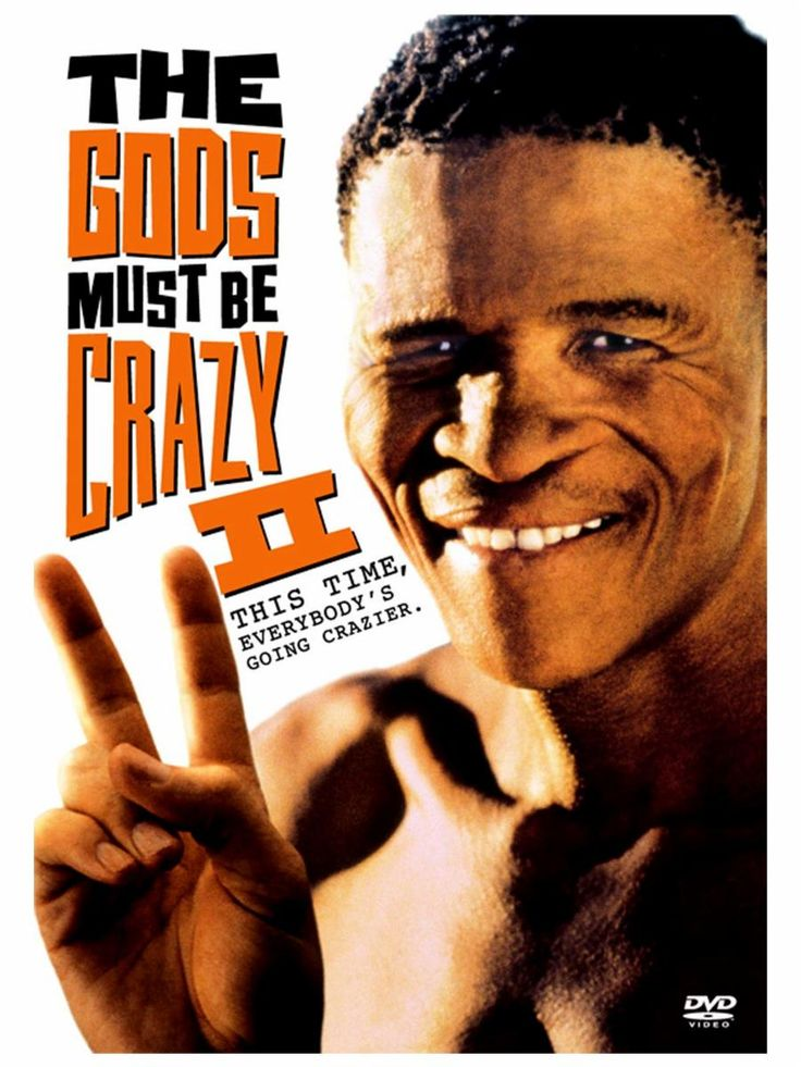 the gods must be crazy film The gods must be crazy (1980):a comic allegory about a traveling bushman who encounters modern civilization and its stranger aspects, including a clumsy scientist and a band of revolutionaries.