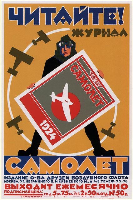 Read the Samolet (Airplane) magazine!, 1924, Russian ad by Alexei Mikhailov