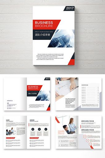 Modern Generic Business Team Presentation Manual#pikbest#templates