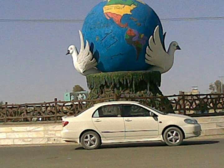 Lashkargah City
