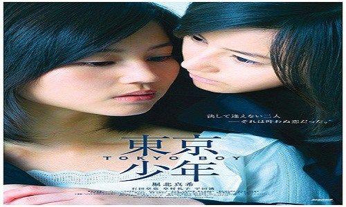 Nonton Film Tokyo Boy (2008) | Nonton Film Gratis