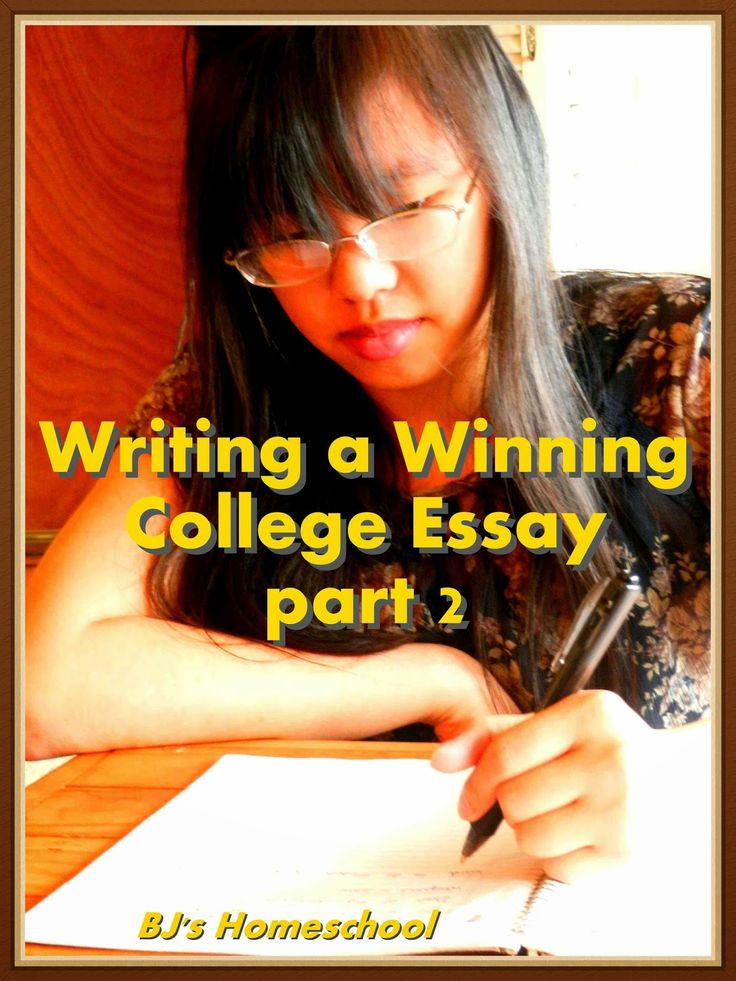 essay writing on national education day