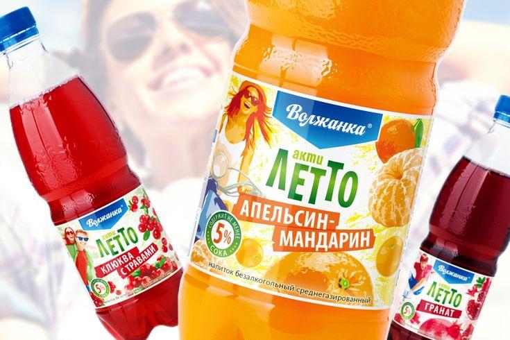 TheBestPackaging.ru – Акти ЛЕТТО – сокосодержащие напитки от iQonic