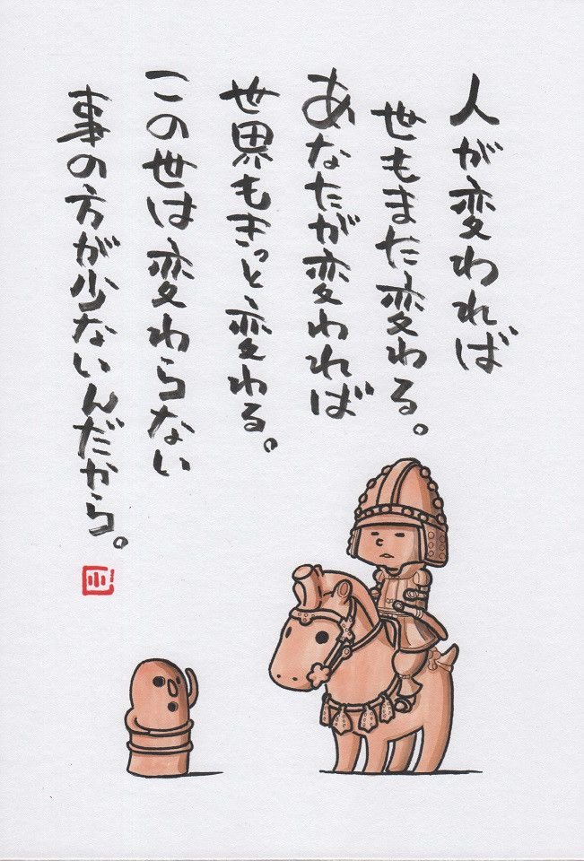 タリキ丸山さん結婚式|ヤポンスキー こばやし画伯オフィシャルブログ「ヤポンスキーこばやし画伯のお絵描き日記」Powered by Ameba
