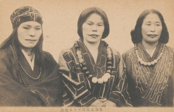 "The indigenous people of northern Japan call themselves ""Ainu,"" meaning ""people"" or ""humans"" in their language. Recent DNA evidence suggests that the Ainu are the direct descendents of the ancient Jomon people who inhabited Japan as early as 12,000 years ago"