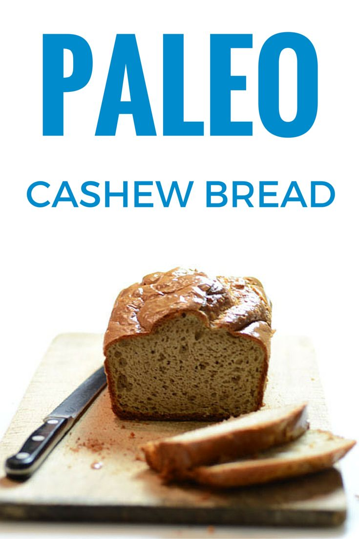 Paleo Cashew Bread is a super easy recipe that tastes incredible. Yes, it is possible to make a delicious gluten-free bread in mere minutes with just 6 healthy ingredients! We use this amazing bread for almond butter and jelly sandwiches, PBJ, or grilled cheese. The possibilities are endless. What will you use Paleo Cashew Bread for?