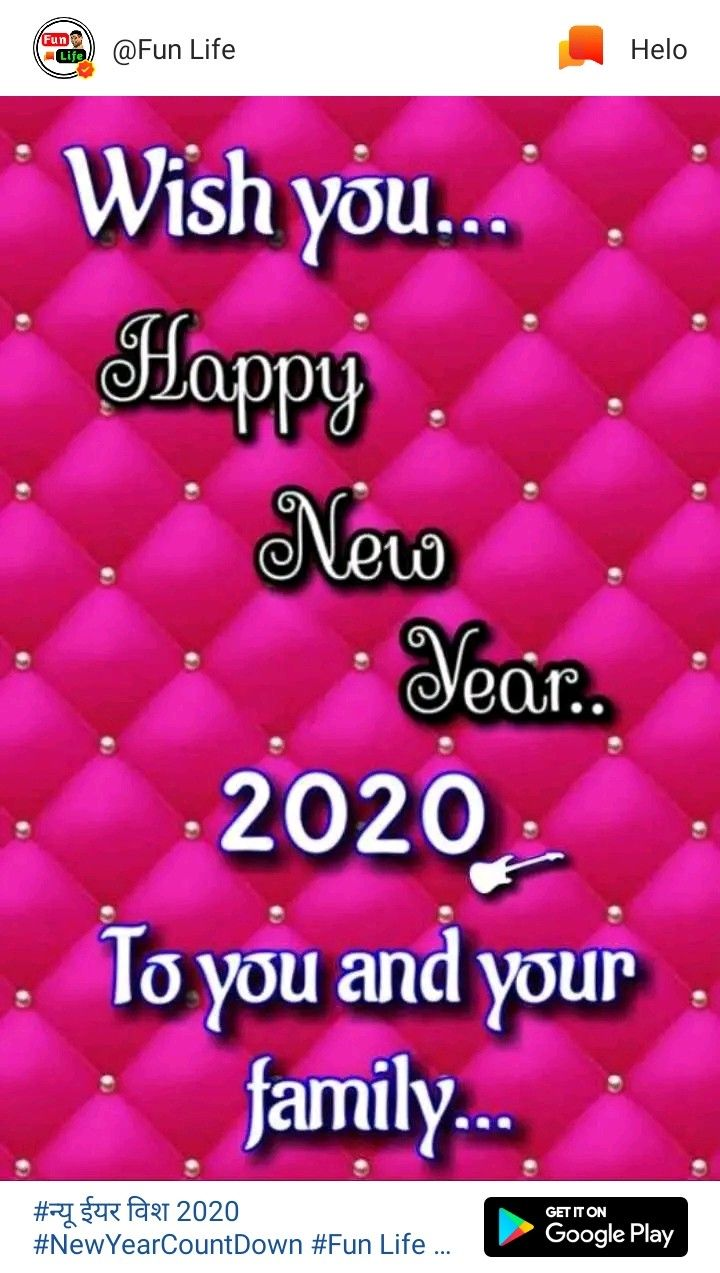 Pin by Narendra Pal Singh on New year in 2020 New years