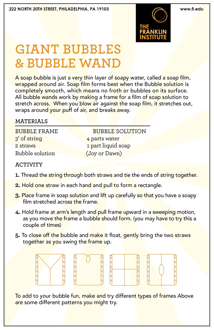 giant bubble wand instructions
