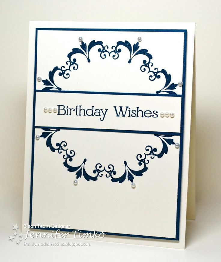 handmade birthday card: Medallion Four You ... black and white ... clean and simple ... Stampin' Up!
