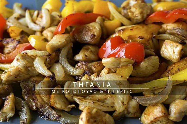 Τηγανιά κοτόπουλου με πιπεριές