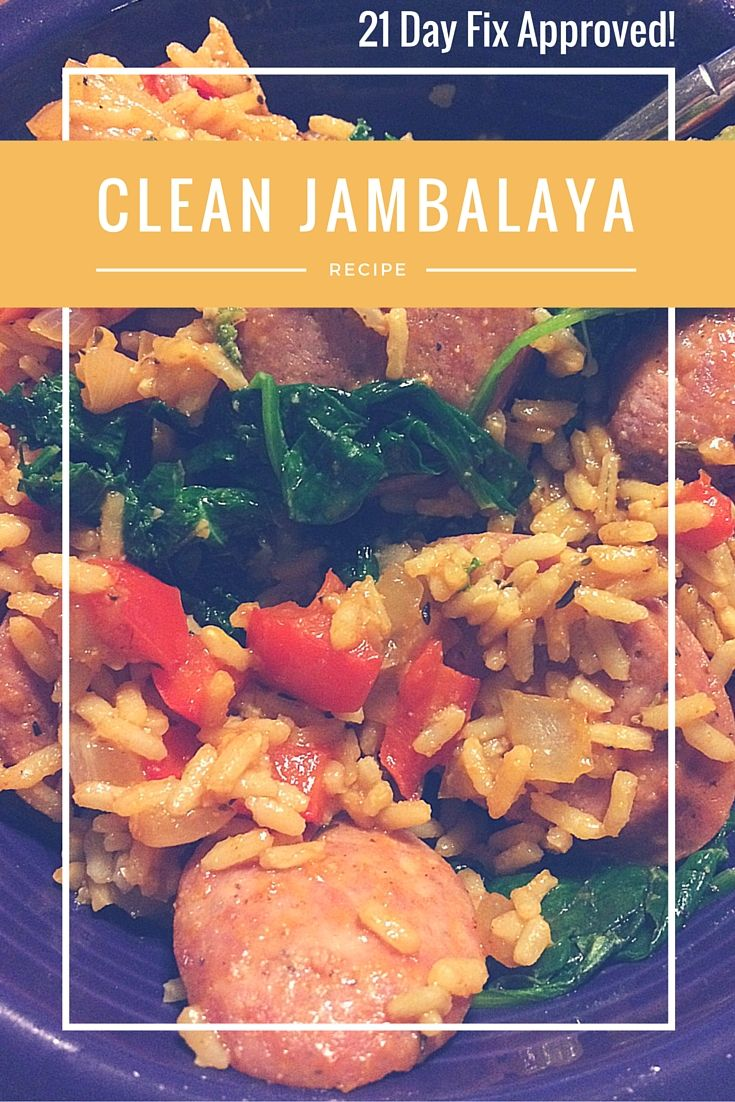 21 Day Fix Approved CLEAN Jambalaya Packed with veggies the kids didn't notice, delicious and easy with veggie prep ahead of time! A WINNER!