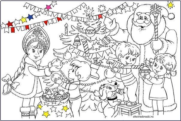 Новогодний плакат раскраска для детей (с изображениями ...