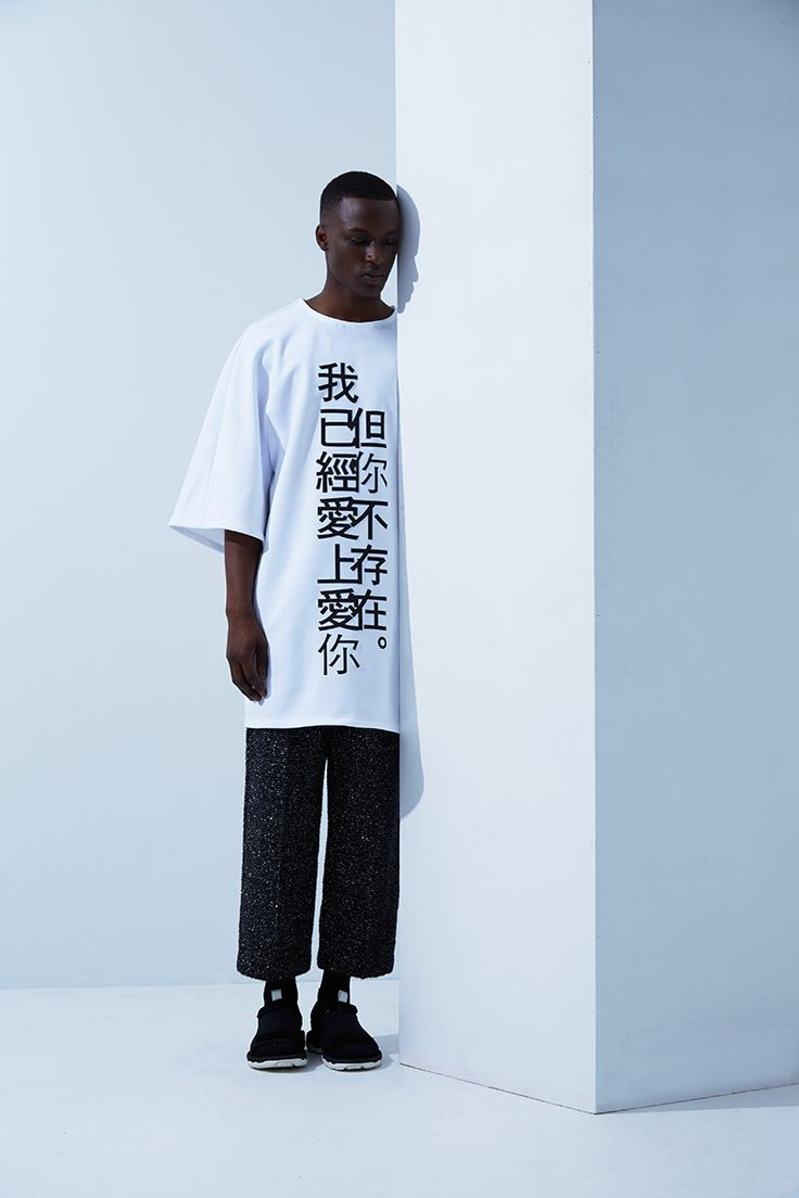 Bei Kuo Spring/Summer 2015 Lookbook, fashion, styling, style inspiration, menswear, retro
