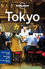 A detailed list of all the amazing things to do in Tokyo. Wondering what to do in Tokyo? This article has you covered on all the major tourist attractions.