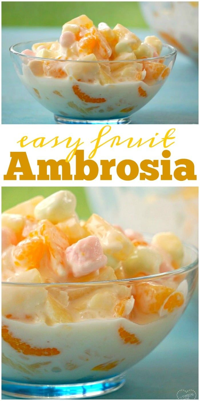 Easy ambrosia recipe for you that just takes a few ingredients and is really yummy. Dessert side dish with fruit and marshmallows that is great. via @thetypicalmom