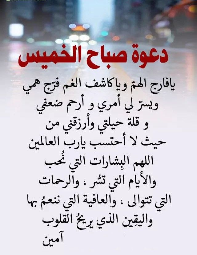 Pin By Angie Odeh On صباح الخير Happy Birthday Greetings Birthday Greetings Quotes
