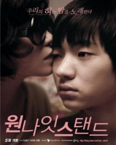One Night Stand , 2009 South Korea , 3 episodes . 1st episode ; woman with glasses