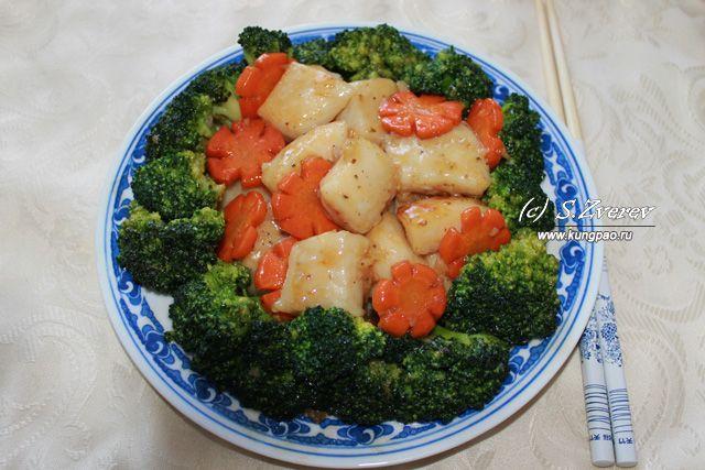 Рыбное филе с брокколи (Китайская кухня)