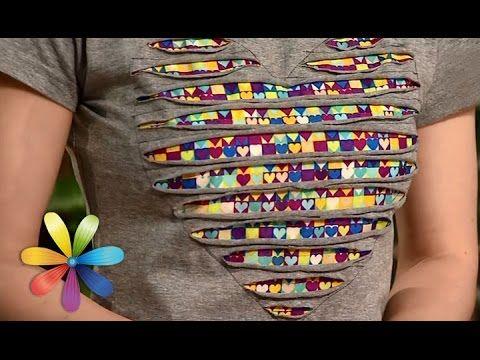Как старую футболку преобразить в модную с дырками - Все буде добре - Вы...