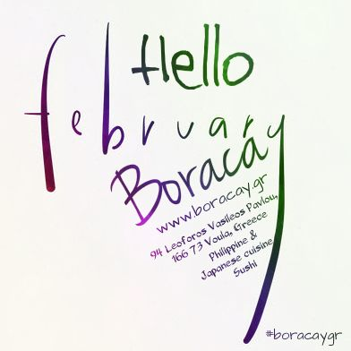 Hello February! Have a nice month ;) #boracay #team #february #philippine #japanese #asian #cuisine #glyfada #voula #athens #greece #photooftheday #picoftheday #love #instagood #happy #picoftheday #food #igers #fun #bestoftheday #smile #foodphotography #foodbloggers #nofilter #hellofebruary