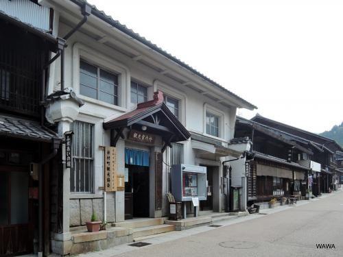 岩村町観光案内所ふれあいの館