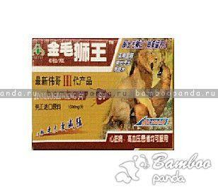 """Китайская виагра jin mao shi wang """"Король Лев"""" - это натуральное средство основанное на растительных и животны224335843"""