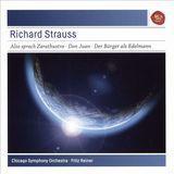 Richard Strauss: Also Sprach Zarathustra; Don Juan; Le Bourgeois Gentilhomme [CD]