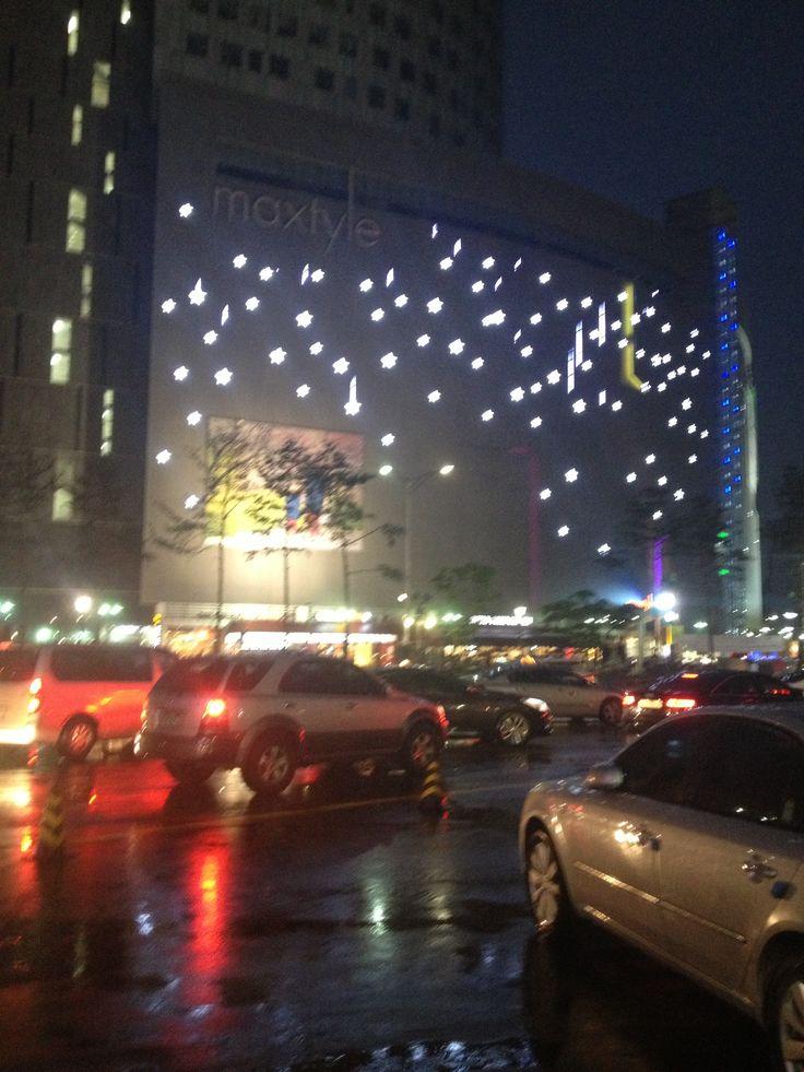 Dongdaemon night