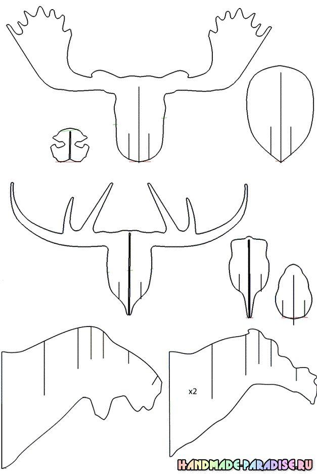 Шаблоны деталей головы оленя