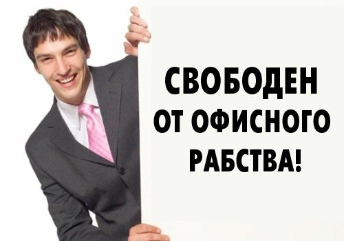 "<h3 class=""r""><a target=""_blank"" href=""https://www.google.ru/url?sa=t&rct=j&q=&esrc=s&source=web&cd=1&ved=0ahUKEwiitZX1zcnLAhUlMZoKHVyRA68QFggbMAA&url=https%3A%2F%2Fpremiuminter.net%2Fr%2F872%3Ffrom%3Dbanner&usg=AFQjCNEJVgikyyiTwxF2i2gY3Tuy-wB28A&bvm=bv.117218890,d.bGs&cad=rjt""> net/r/872?from=banner </a></h3>"