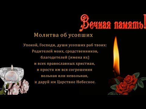 Радоница. День особого поминовения усопших. Помолимся за души, покинувши...