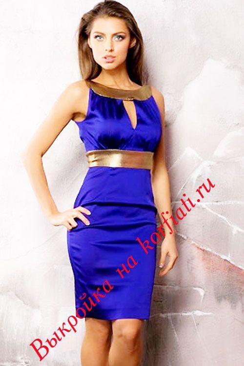 Платье по простой выкройке нарядное