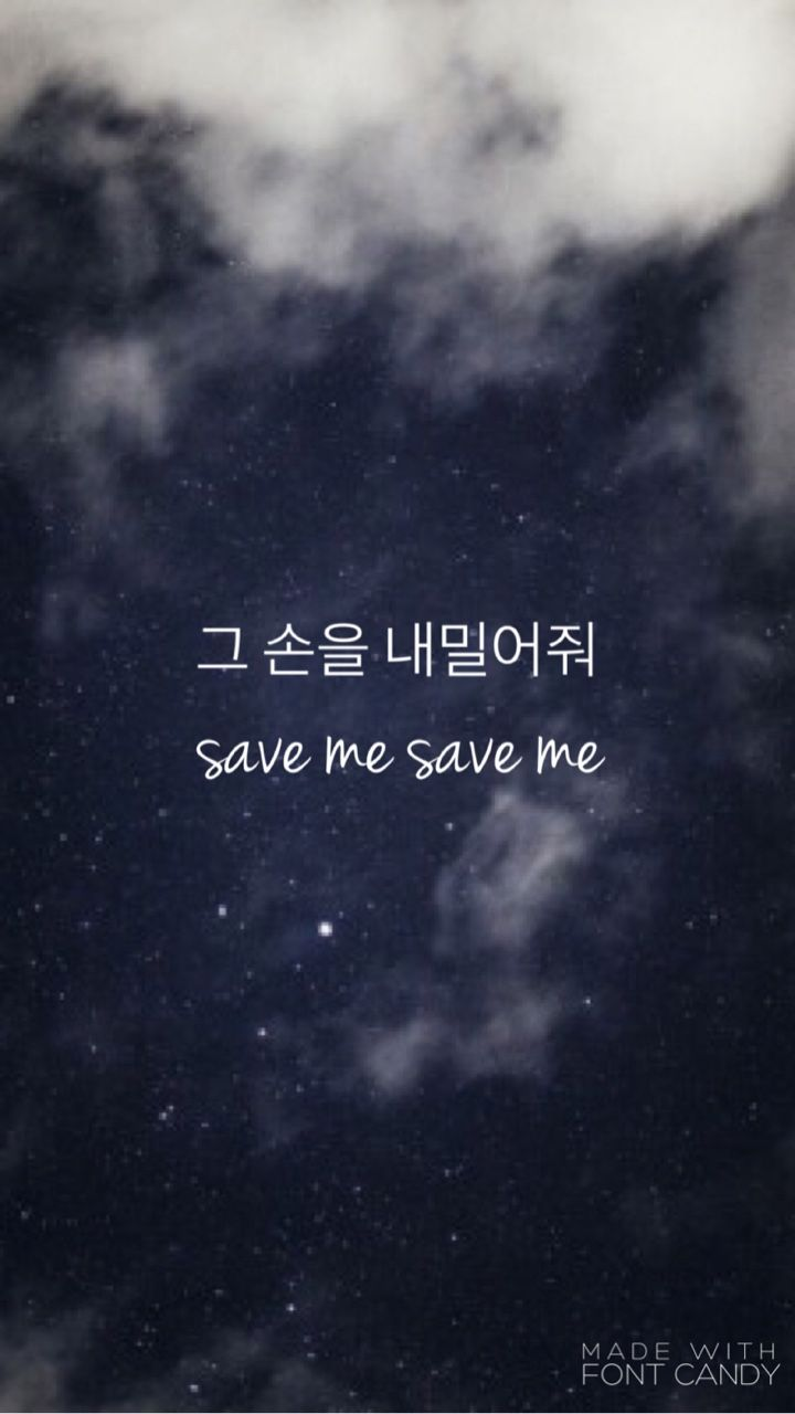 Image result for bts lyrics wallpaper