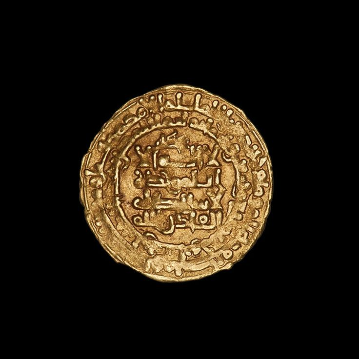 A rare ancient Islamic gold dinar coin, dating to approximately the 7th - 11th Century.  Coins such as this were traded widely during the latter half of the first millennium. The Dinar contains profuse Arabic text arranged horizontally and circumferentially.