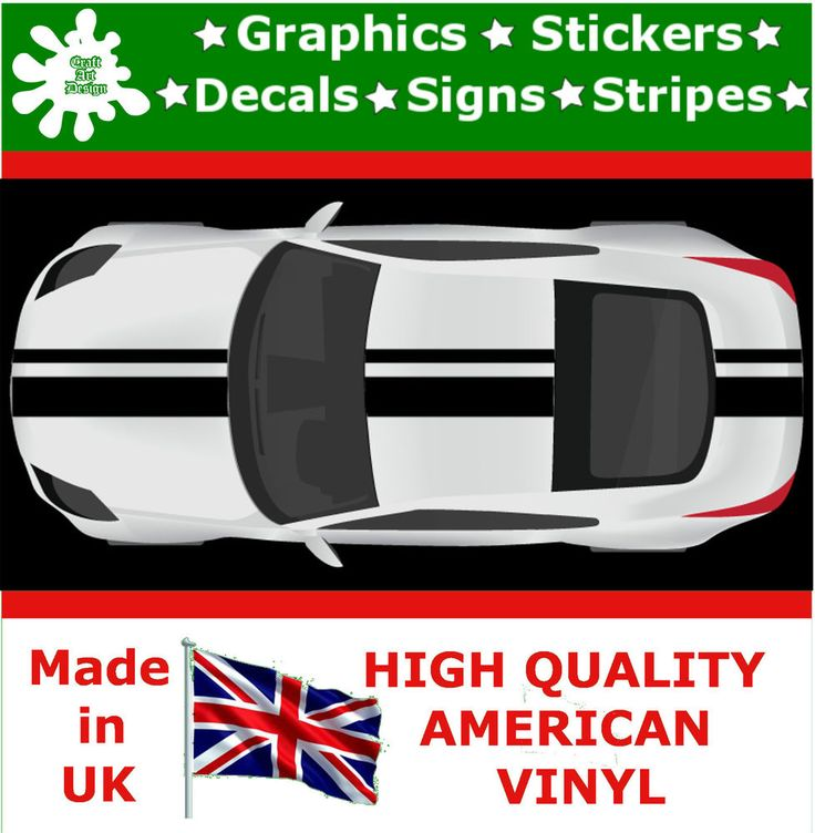10  Sport Racing Stripes Stickers Decal Art Car Auto Rally Graphics Sign DS_6_10