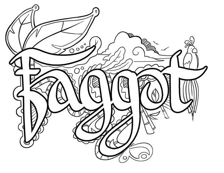 17 Best images about Swear Words Adult Coloring Pages on ...