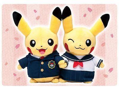 Pokemon Center - Pair Plush Doll Monthly Pikachu April 2016 Pikachu (Pre-Order)