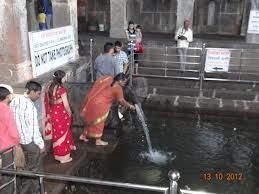 Birth place of river Krishna