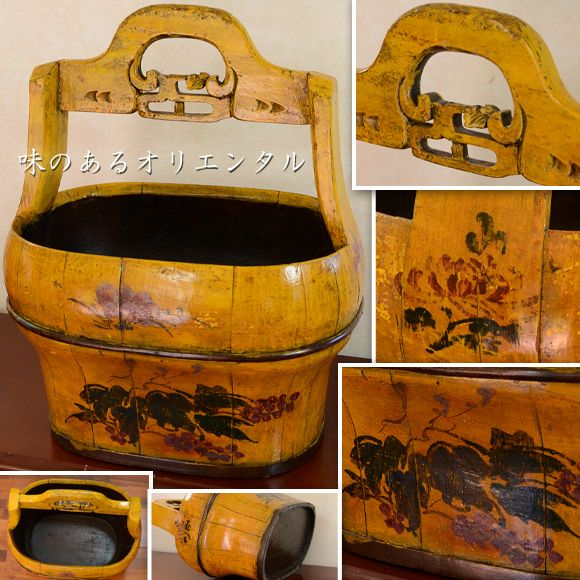 【楽天市場】中華黄色手桶 シノワバケット 木桶 アジアン アンティークスタイル 骨董 籠 カゴ ボックス シノワズリー 雑貨 風水 イエロー:DECOR Plus